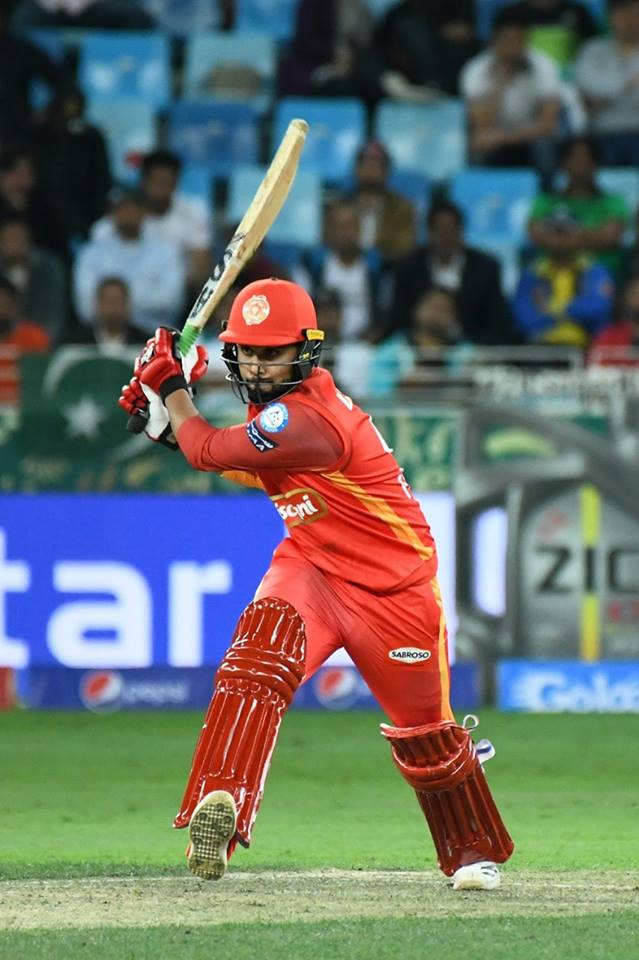 WC2019  First match: Islamabad United vs Lahore Qalandars