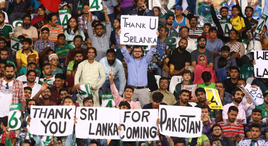 Thank You Sri Lanka!