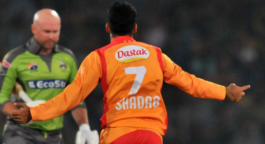 HBL PSL 5: Seventeenth match between Islamabad United and Lahore Qalandars