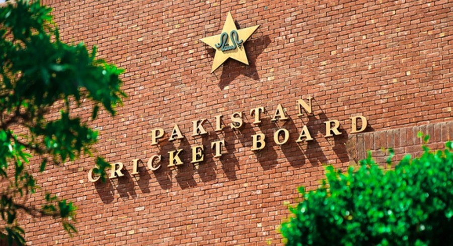 Government refuses PCB's request regarding PSL media rights