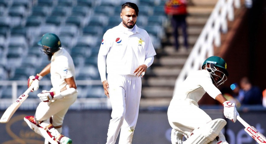 Ashraf sets focus on 2019 World Cup