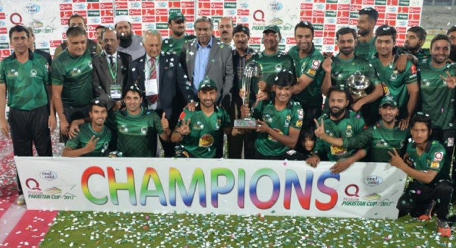 Federal Areas eye hat-trick of Pakistan Cup titles