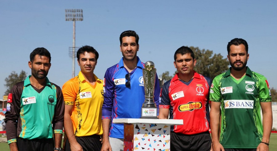 Mughal Steel Pakistan Cup 2019 begins on Tuesday