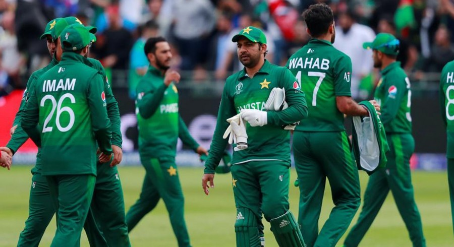 Pakistan sixth favourites for World Cup according to bookmakers