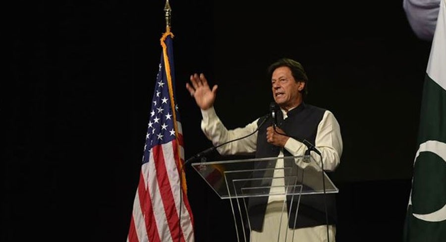 PM Imran hints at reforms after World Cup disappointment