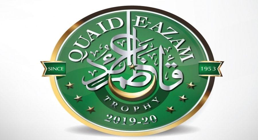 QeA Trophy: Jewel in Pakistan's domestic cricket's crown