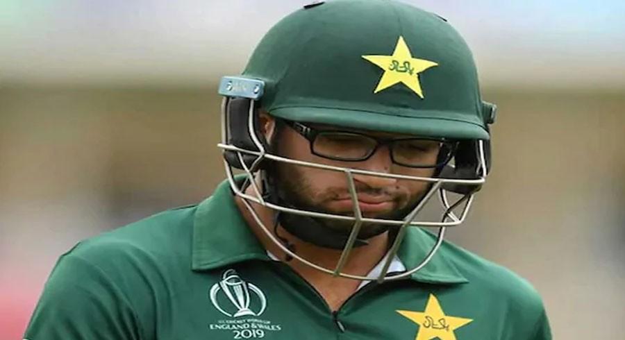 Pakistan fans will never accept me: Imam