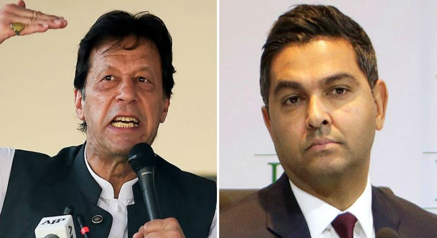 Federal government unhappy with PCB