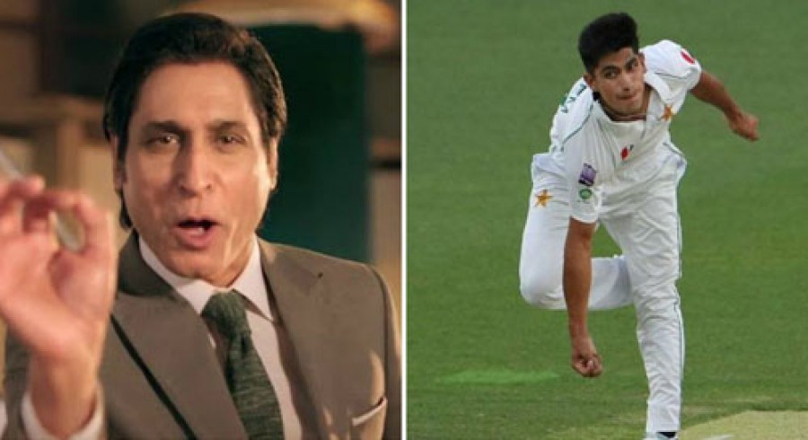Raja predicts bright future for 'clever' Naseem Shah