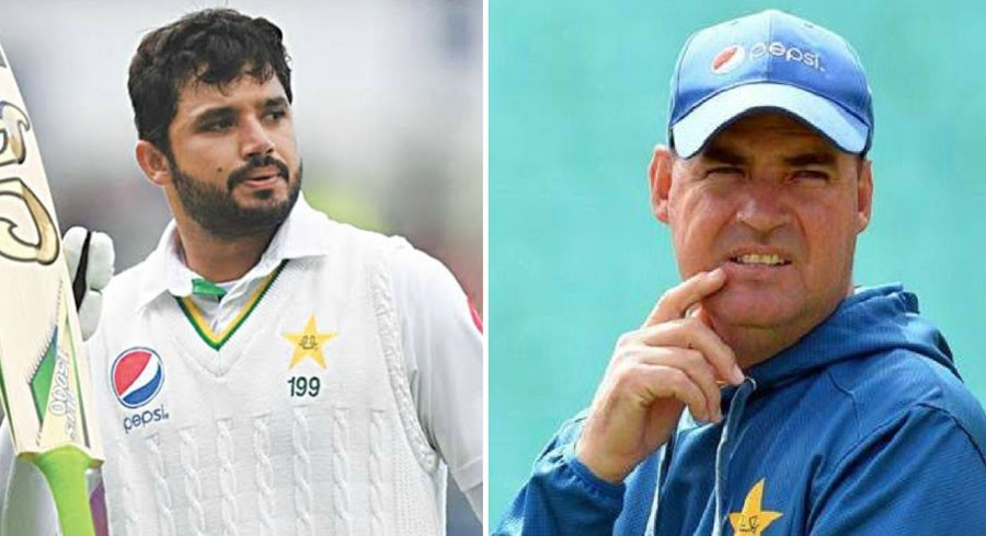 Previous management assigned Babar a lower number: Azhar