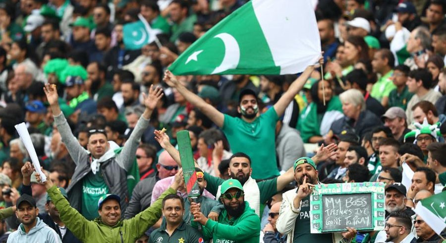 Pakistan team's international schedule in 2020