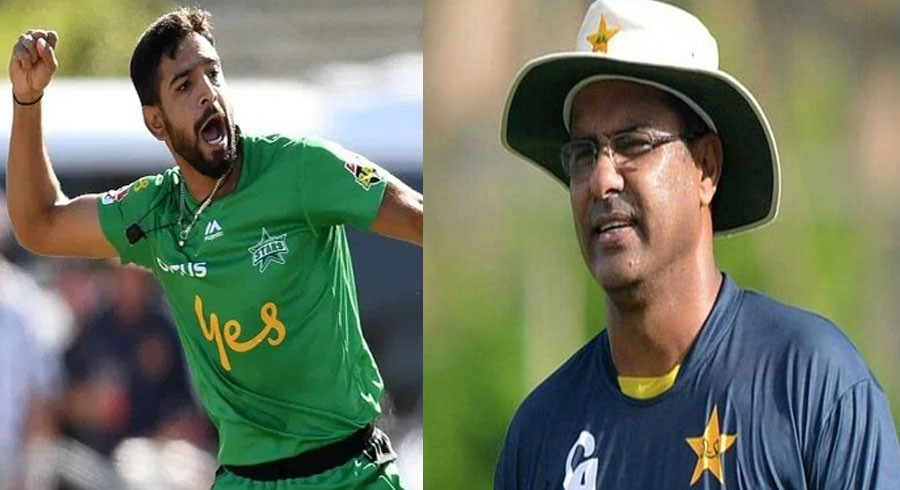 Waqar Younis hints at Haris Rauf's inclusion in national side