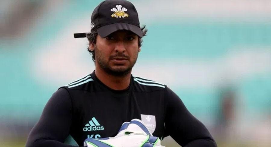 MCC announce squad to tour Pakistan