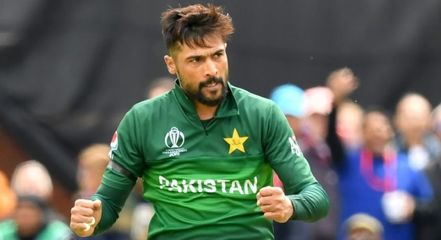 QUIZ: How well do you know Mohammad Amir?