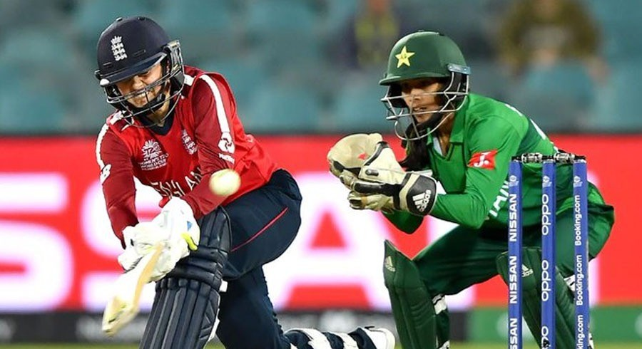 England beat Pakistan by 42 runs in ICC Women's T20 World Cup