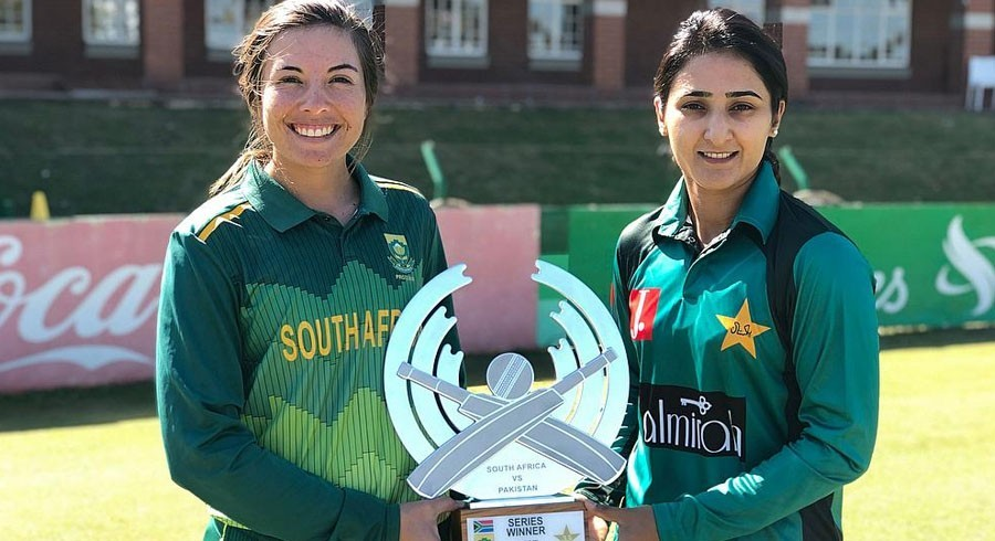 Pakistan captain Bismah Maroof ruled out of ICC Women's T20 World Cup 2020