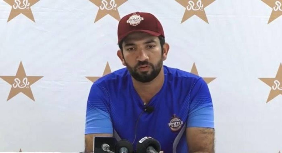 Sohaib Maqsood gets injured during PCB's online fitness test