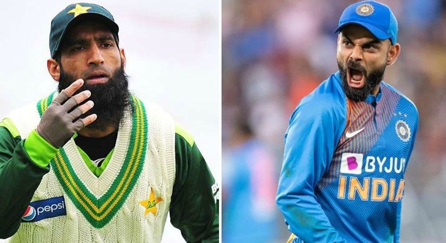 Virat Kohli & Co. should not be compared with past greats: Mohammad Yousaf
