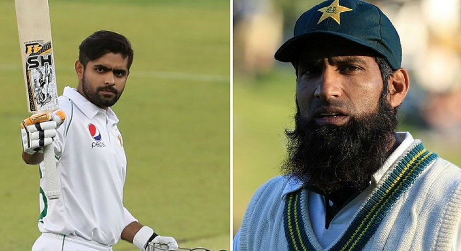 Mohammad Yousaf wants Babar Azam to break his unique world record