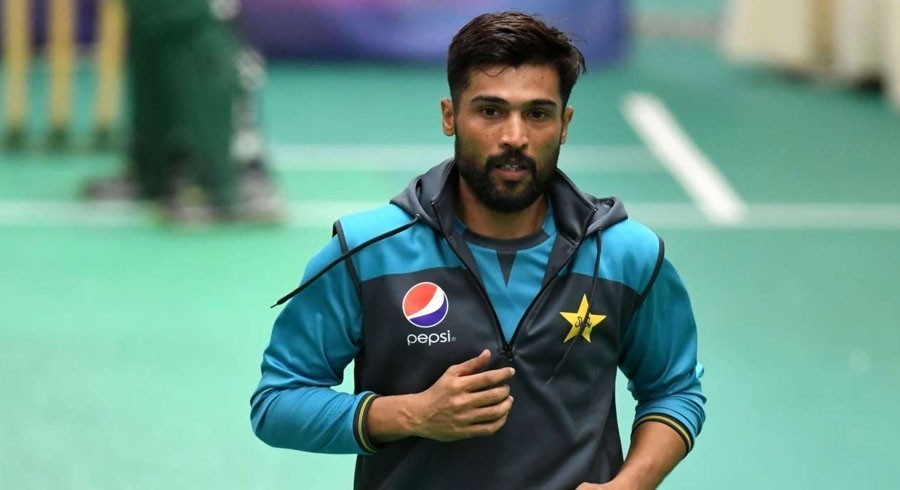 Mohammad Amir tests negative for Covid-19