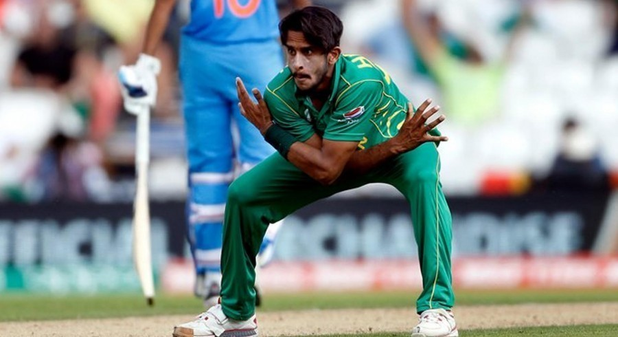 Hasan Ali grateful to PCB for helping with rehab
