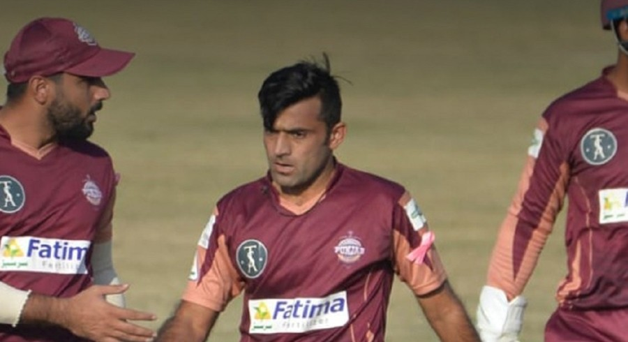 Zahid Mahmood optimistic about future despite being ignored for New Zealand  tour