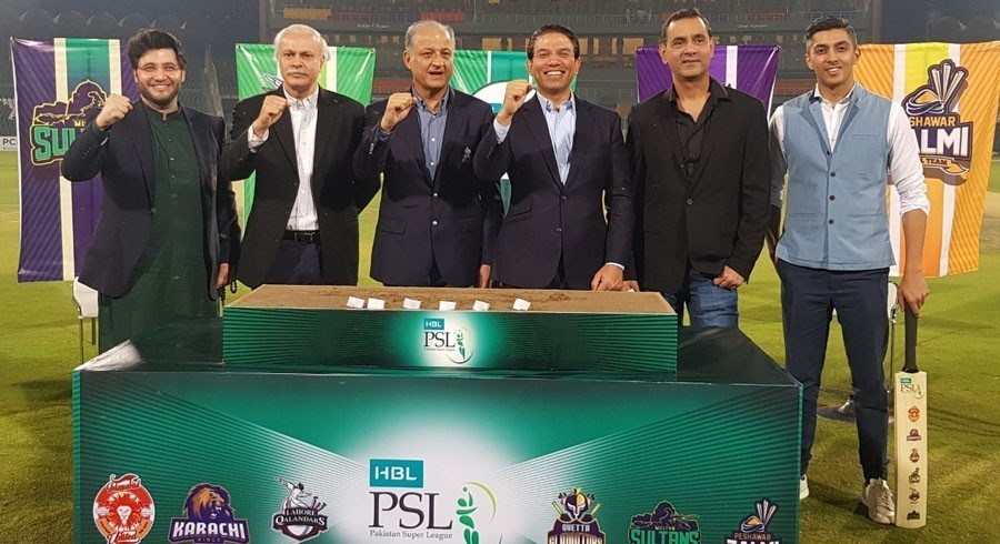 Pick order for first round of PSL 2021 Draft revealed