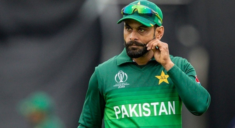 Hafeez reacts after Pakistan name T20I squad for South Africa series