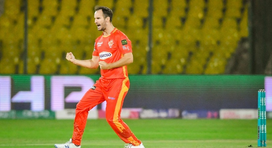 Afridi, Rizwan heroics in vain as United down Sultans by three wickets