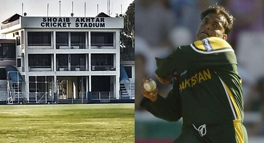 KRL stadium renamed after Shoaib Akhtar