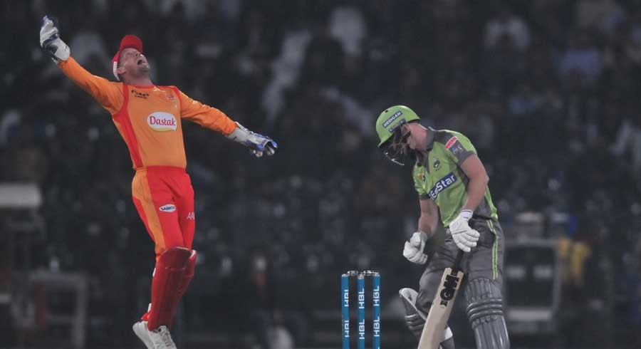 Remaining HBL PSL 6 matches likely to begin on June 5
