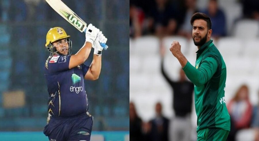 Wasim reveals reason behind Imad, Azam's inclusion in Pakistan squad