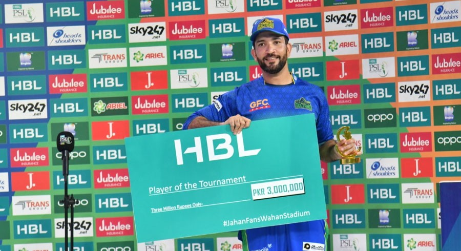 Sohaib Maqsood opens up after bagging top honours in HBL PSL 6