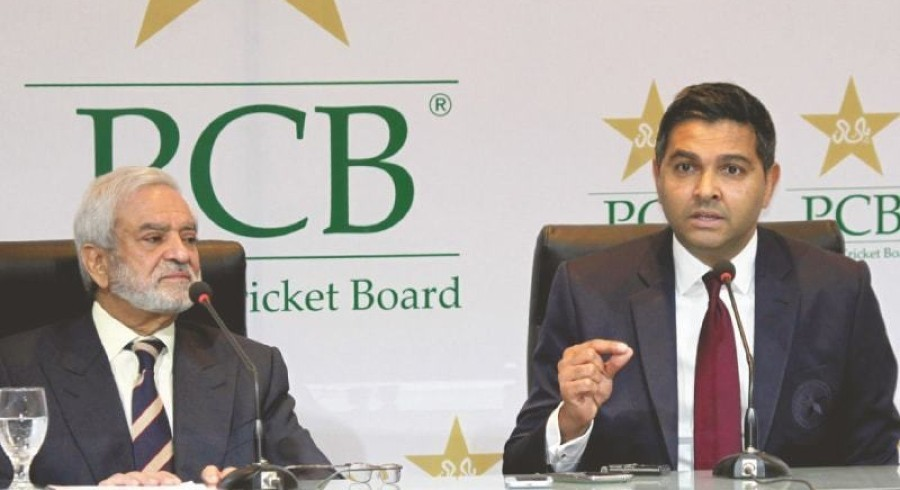 PCB official's salaries have become a national secret