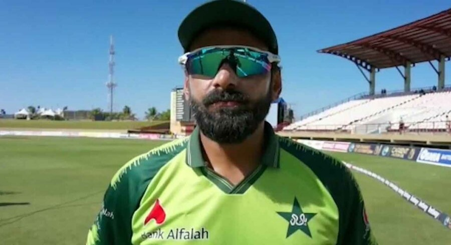 Hafeez ecstatic after match-winning bowling performance