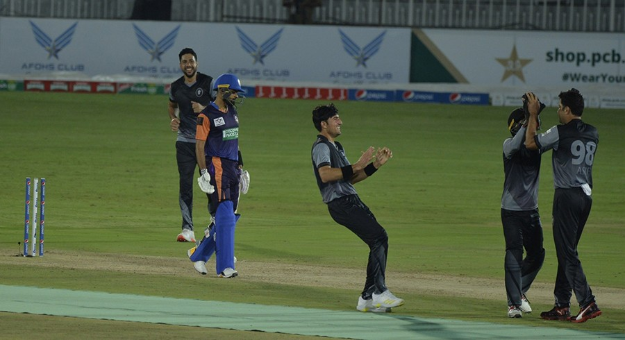 National T20 Cup: Clinical Khyber Pakhtunkhwa down Central Punjab