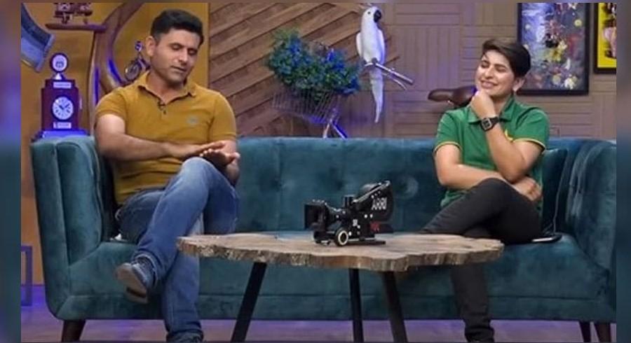 PEMRA fines private channel for airing 'derogatory' remarks against Nida Dar