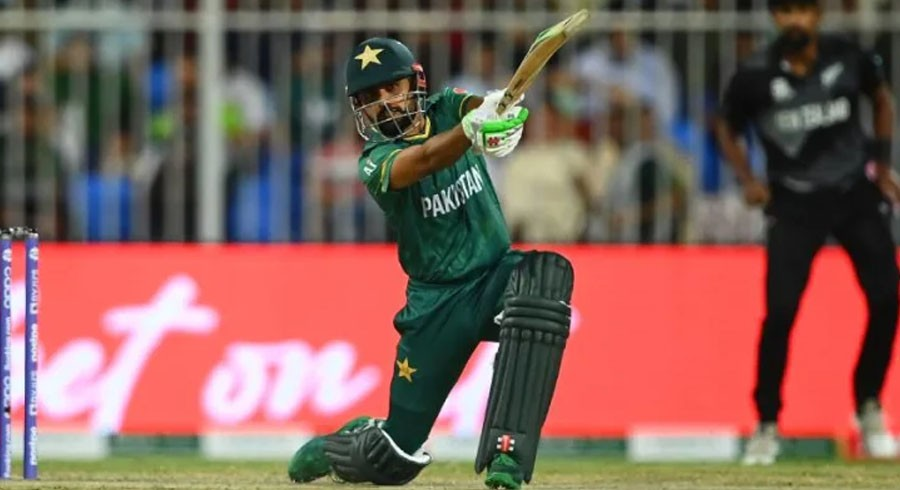 Babar Azam reacts after Pakistan defeat New Zealand in T20 World Cup