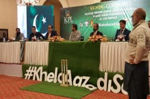 Centrally contracted players will not be part of KPL: PCB